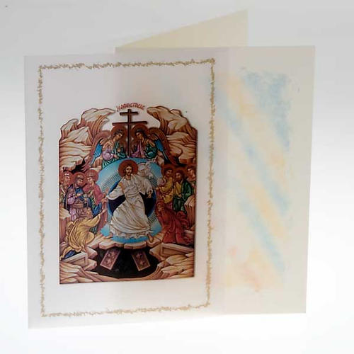 Tarjeta de felicitaciones con pergamino Resurrección 2
