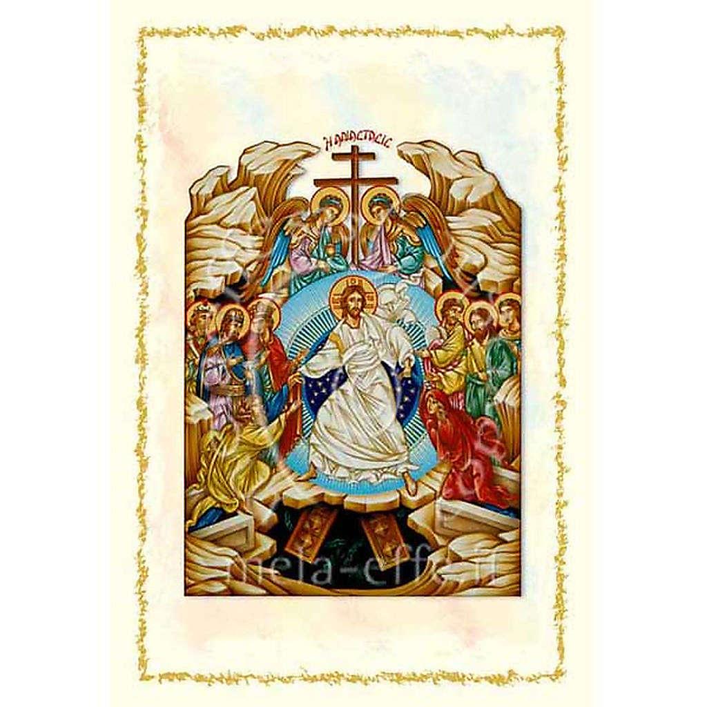 Biglietto per auguri con pergamena Resurrezione 4