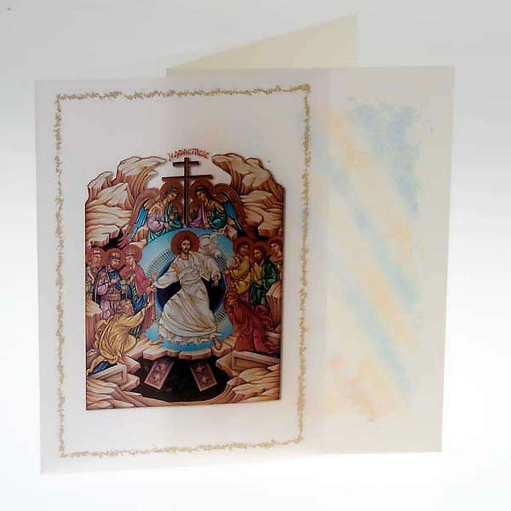 Resurrection card with parchment 4