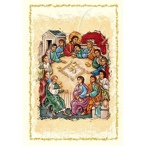 Last Supper card with parchment 1