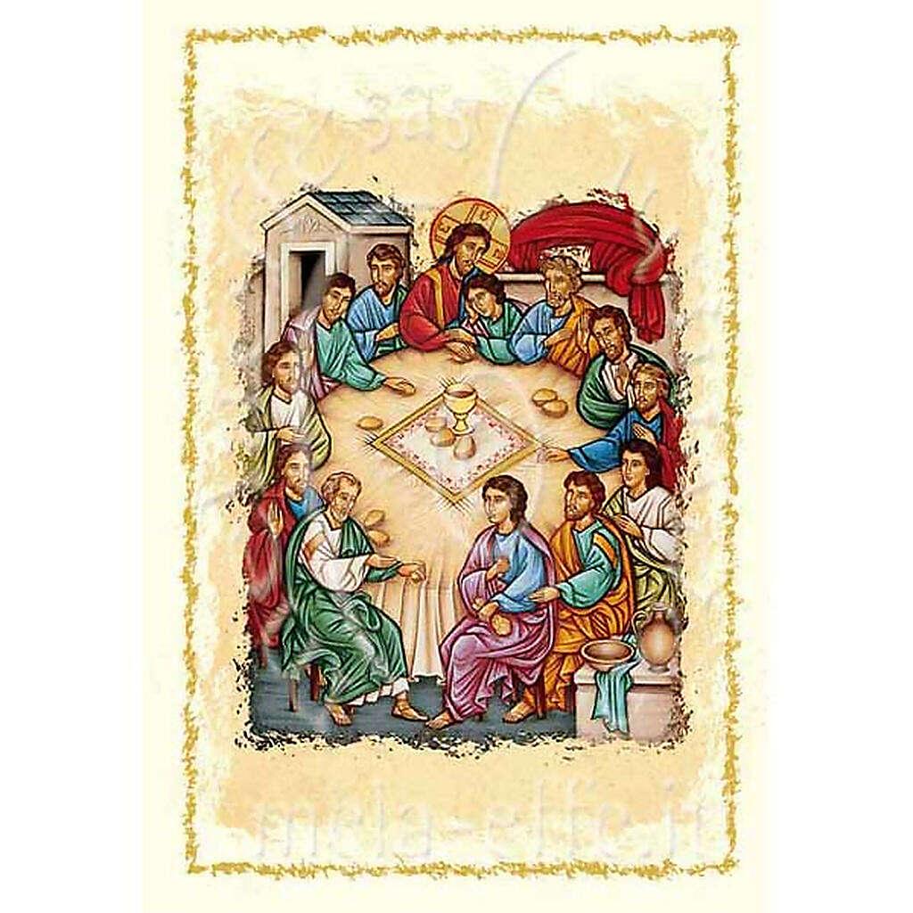 Cartão de felicitações com pergaminho Última Ceia 4