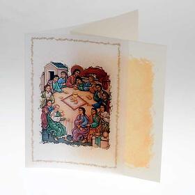 Cartão de felicitações com pergaminho Última Ceia s2
