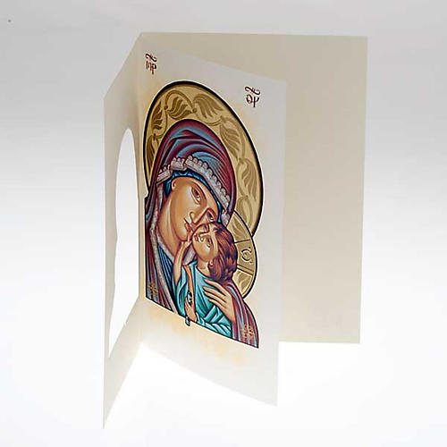 Our Lady of Tenderness card 2