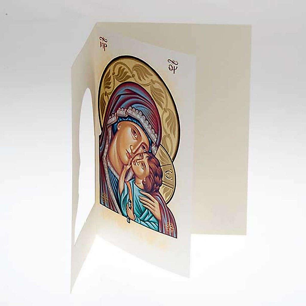 Tarjeta de felicitación Virgen de la Ternura 4