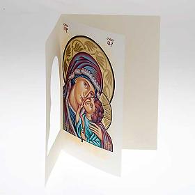 Tarjeta de felicitación Virgen de la Ternura s2