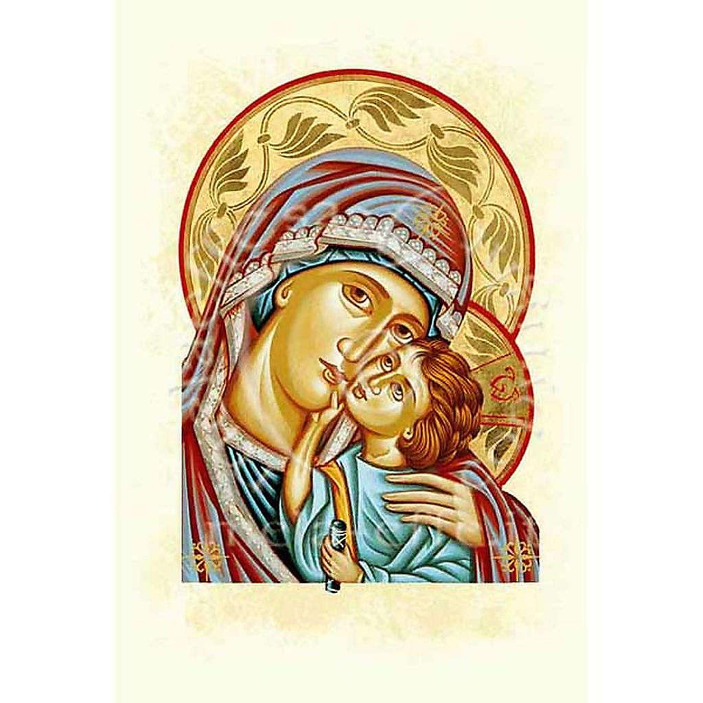 Biglietto augurale Madonna della Tenerezza 4