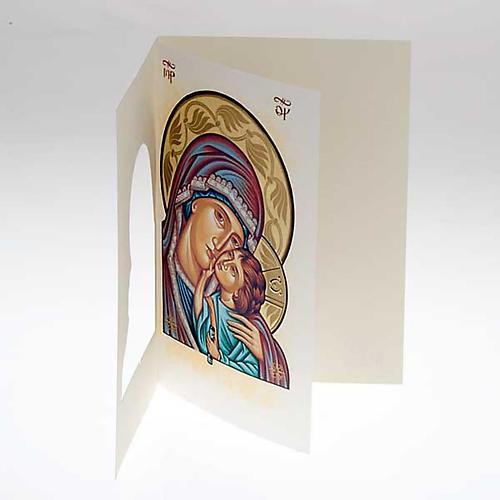 Biglietto augurale Madonna della Tenerezza 2