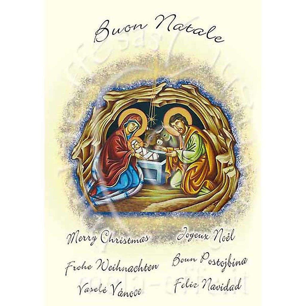 Carte voeux Noël avec parchemin 4