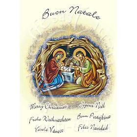 Carte voeux Noël avec parchemin s1