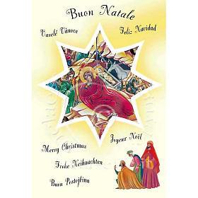 Biglietto auguri di Natale con pergamena nascità Gesù s1
