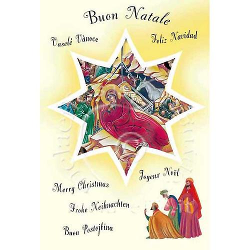 Biglietto auguri di Natale con pergamena nascità Gesù 1