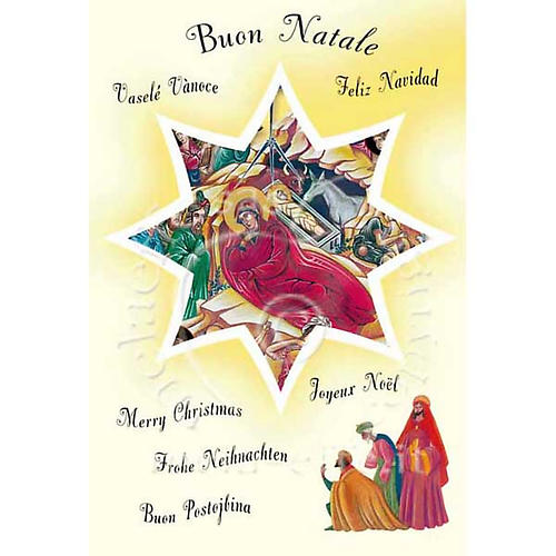 Christmas card, scroll with birth of Jesus 1