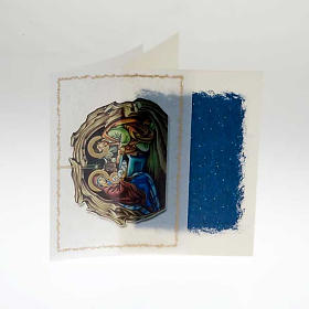 Christmas card with birth of Jesus, landscape s2