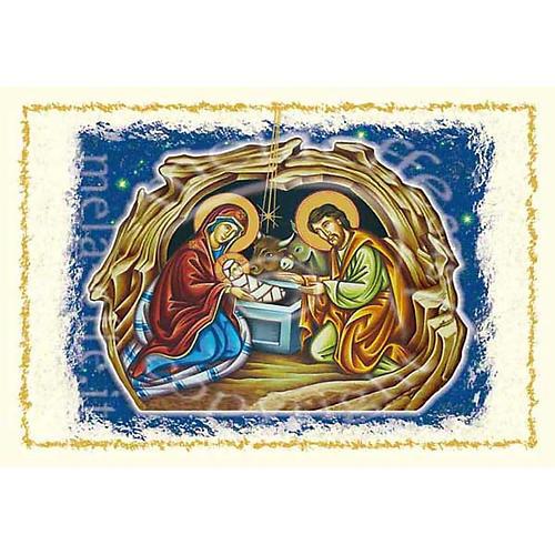 Biglietto auguri Natale nascita di Gesù orizzontale 1