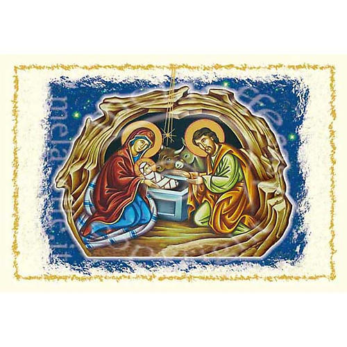 Christmas card with birth of Jesus, landscape 1