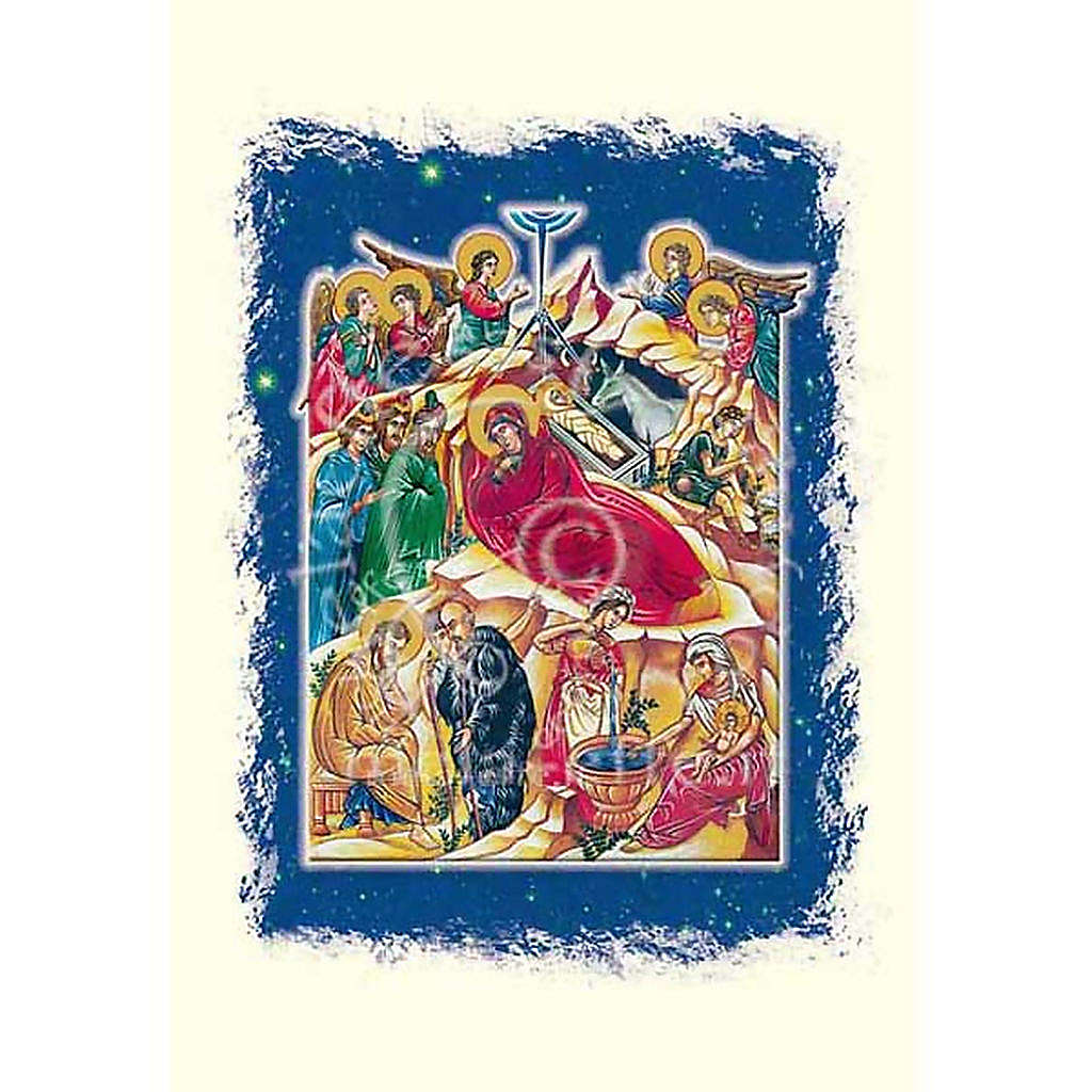 Christmas card, scroll with Nativity 4