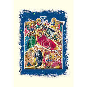 Christmas card, scroll with Nativity s1