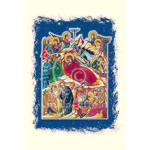 Christmas card, scroll with Nativity 1