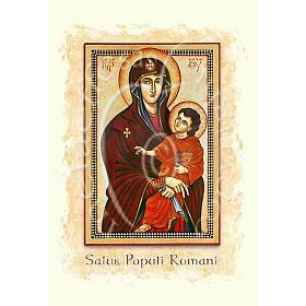 Religious card, Salus Popoli Romani s1