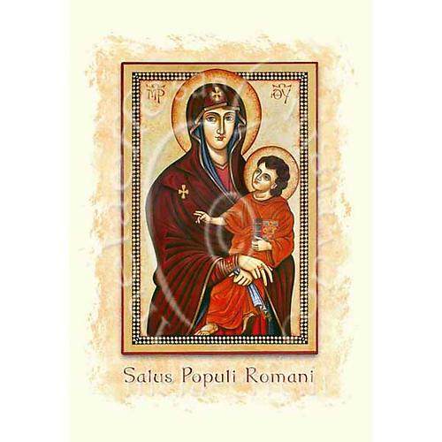 Religious card, Salus Popoli Romani 1