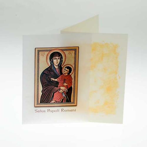 Religious card, Salus Popoli Romani 2
