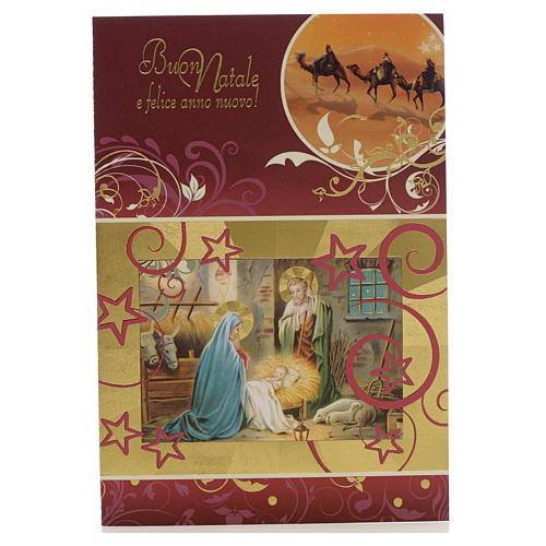 christmas card holy family and wishes online sales on holyart co uk