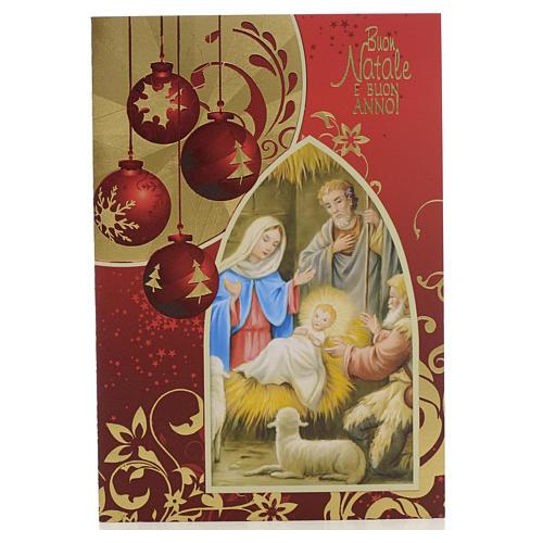 Bigliettino auguri Natale con Natività 1