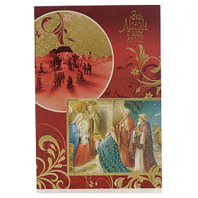 Holiday Card with Holy family and Wise Men s1