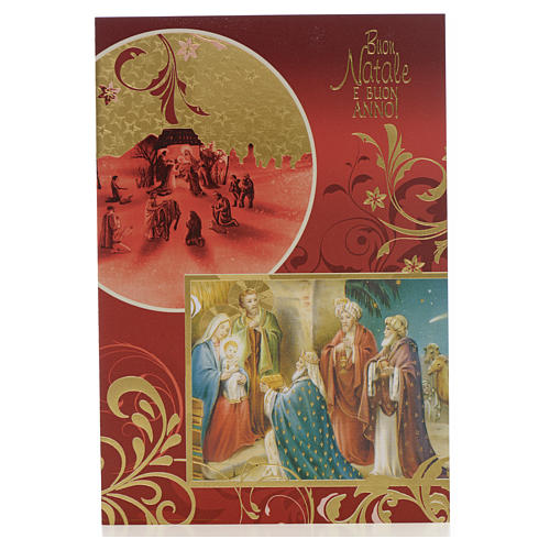 Holiday Card with Holy family and Wise Men 1