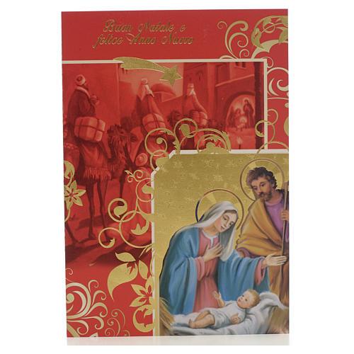 Tarjeta de Navidad Natividad  y Reyes Magos 1