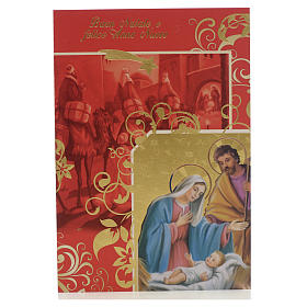Festive card, Holy family and wise men s1