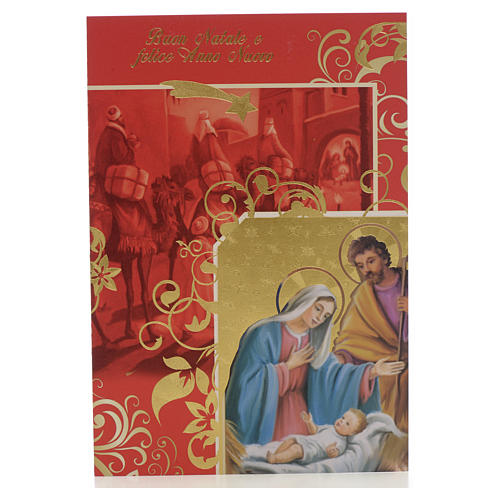 Festive card, Holy family and wise men 1