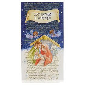 Biglietto Auguri Natale Sacra Famiglia s1