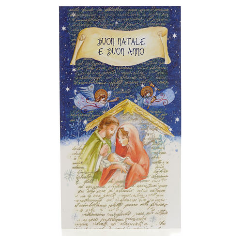 Biglietto Auguri Natale Sacra Famiglia 1