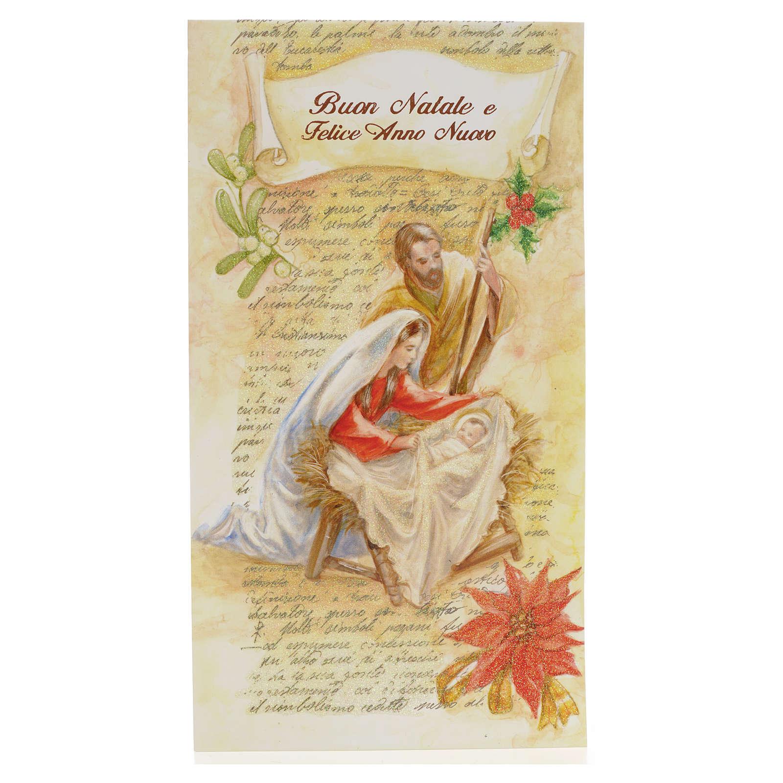 Biglietto Auguri Natale Sacra Famiglia glitter 4