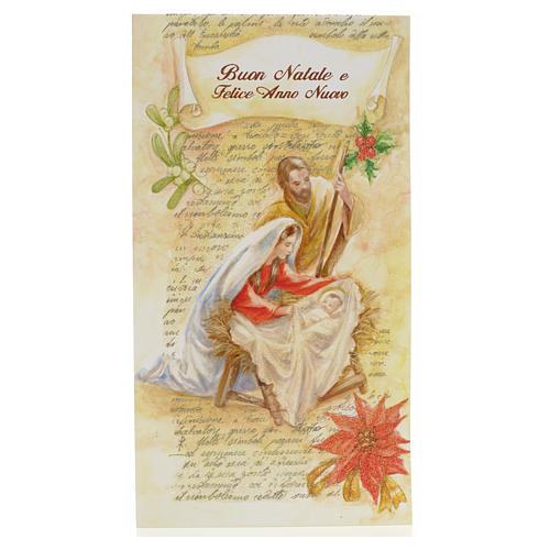 Biglietto Auguri Natale Sacra Famiglia glitter 1