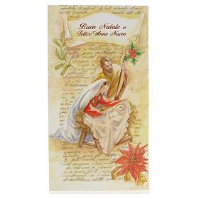 Kartka z życzeniami Bożonarodzeniowa święta Rodzina brokat s1