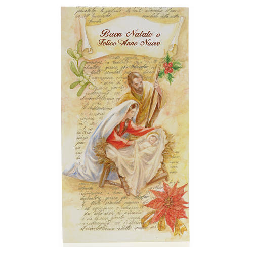 Kartka z życzeniami Bożonarodzeniowa święta Rodzina brokat 1