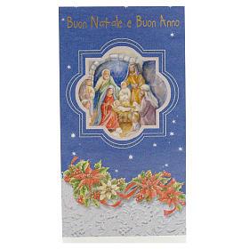 Tarjeta de Navidad azul Nacimiento de Jesús s1