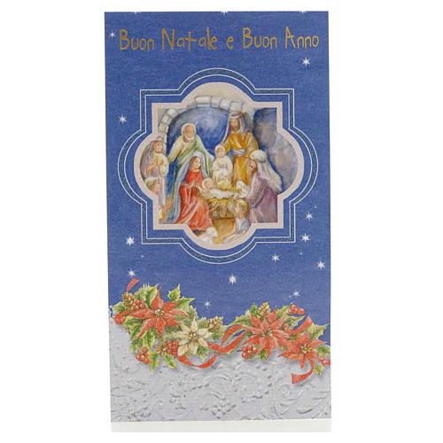 Tarjeta de Navidad azul Nacimiento de Jesús 1