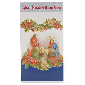 Festive card with Holy Family s1