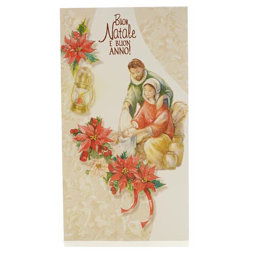 Festive card with holy family and star 1