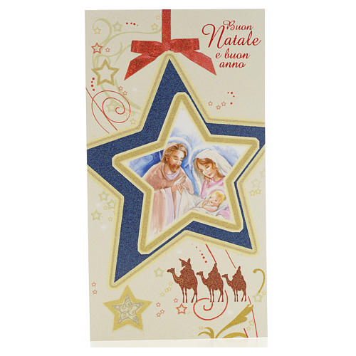 Tarjeta de Navidad forma Estrella 1