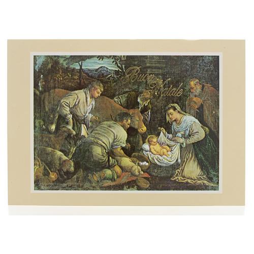 Nativity scene Christmas card 1