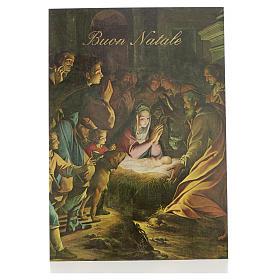 Cartolina postale Natività classica s1