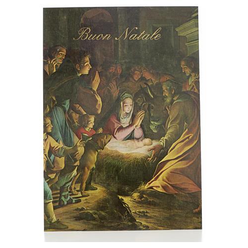 Cartolina postale Natività classica 1