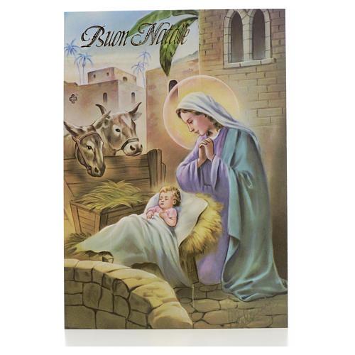 Postal imagen Natividad 1