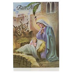 Cartolina postale Natività s1