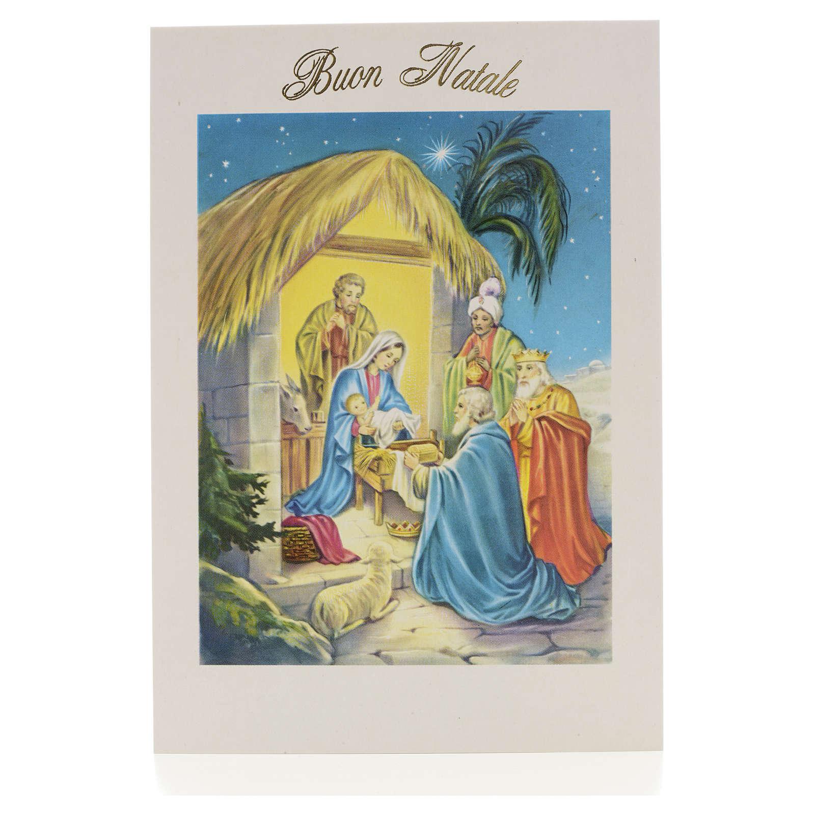 Cartolina postale con Presepe 4