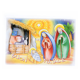 Greetings card vivimi italian song online sales on holyart christmas card with wishes and jigsaw puzzle m4hsunfo